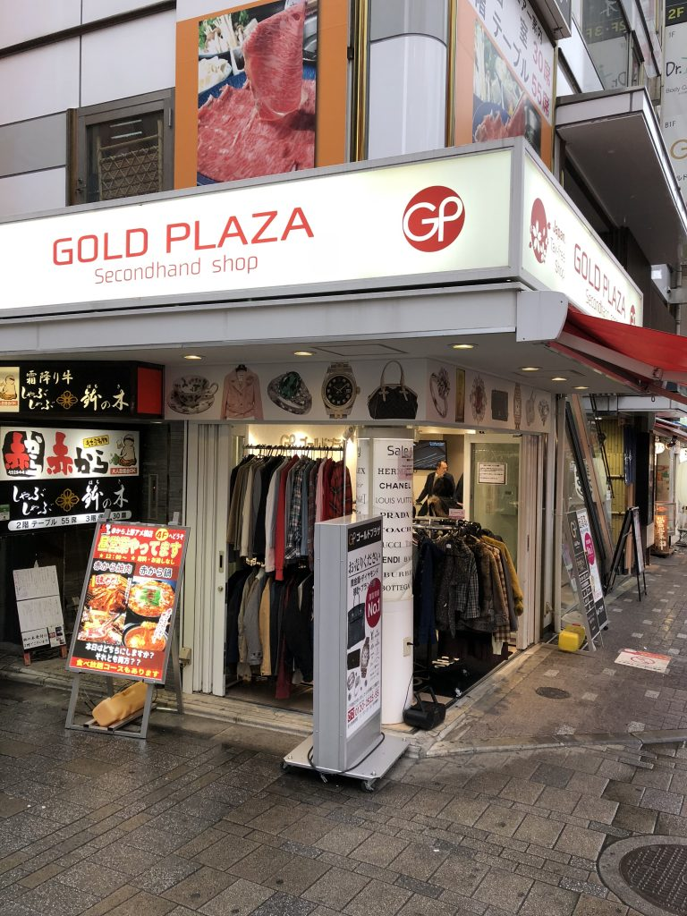 Used Watch Shopping in Tokyo: Part 3 (Ueno) – Dead Seconds